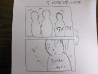NCM_0517[1].jpg