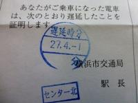 P1110258[1].jpg