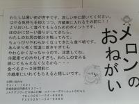 20160630_163152[1].jpg